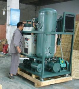China Vacuum turbine oil purifier.Emulsified turbine oil recycling plant,Oil Polishing Unit wholesale