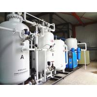 China Filling Station PSA Oxygen Generator for industrial and medical use with 93% purity wholesale