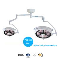Buy cheap 140000Lux double heads surgical lamp with adjust color temperature from wholesalers