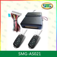 Quality SMG-AS021 keyless entry with central locking system for sale