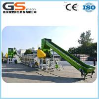 China used hdpe ldpe recycling machine with price on sale