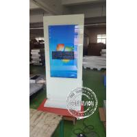 China Lcd Touch Screen Kiosk Advertising Totem / Interactive Free Standing Digital Signage wholesale