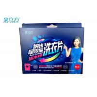China White Clothes Concentrated All In One Laundry Sheets With Lasting Fresh Scent wholesale