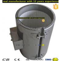 China Cast Aluminum Heater With Temperature Sensor And Overheating Protector wholesale
