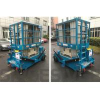China 160 kg Load Capacity Hydraulic Lift Ladder Multi Mast Motor Driven For Warehouses wholesale