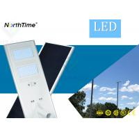 China High Power Integrated Solar Energy LED Street Light with Mono USA Sunpower Solar Panel on sale