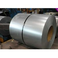 China Durable Hot Rolled Steel Coil Thickness 1.5mm - 6.0mm Pickled Oiled Technique wholesale