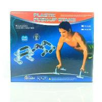 China Easy-dismantle Convenient and Portable H Shape Plastic Push-up Stand (Fitness Series) Blue wholesale