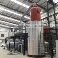 China Black Lube Oil to Base Oil Vacuum Distillation Equipment for Sale on sale