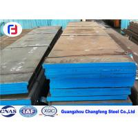 China Cold Work High Carbon Alloy Steel Mould Steel 1.2510 / O1 / SKS3 Stable Size wholesale