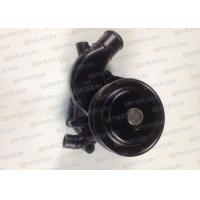 New Style Steel Material Engine Water Pump For Excavator Spare Parts 41022LQ