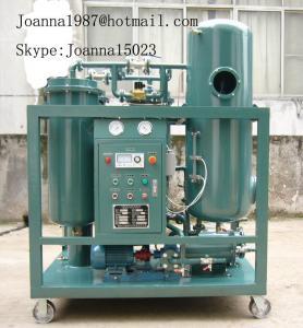 China Emulsified Turbine oil treatment ,TY Turbine oil purifier machine ,oil restoration wholesale