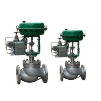 Buy cheap Casting Iron Single Seated Pneumatic Diaphragm Control Valve Flange Connection from wholesalers