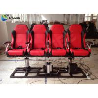 China Red / Black 5D Cinema System Customized Dynamic Theater System For Center Park wholesale