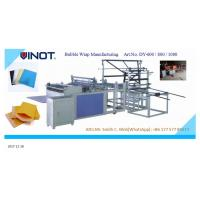 Buy cheap Energy Saving Air Bubble Wrap ManufacturingMachine , Max Width 600mm from wholesalers
