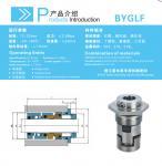 Wholesale Industrial mechanical seal Water pump mechanical seal
