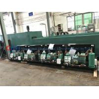 China ir Blast Freezing Quick Frozen Refrigeration Unit With Germany Bitzer Compressor wholesale