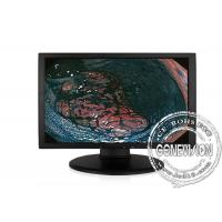 China Hdmi Input 24 Inch 3c / Fcc Dvi Medical Lcd Monitor White Metal Frame Design wholesale