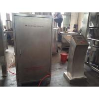 Buy cheap Spray granulator Dry Granulation Machine no powder leaking close line from wholesalers