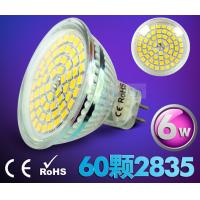 China 6W led spot with 60pcs Epistar led SMD2835 MR16 DC12V dimmable wholesale