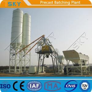 China BP2000S Skip Hoist Feeding 40m³/h Precast Batch Plant wholesale