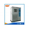 China Lab 300 Degree Ventilator Aging Test Chamber AC 220V 1 ph 3 lines wholesale