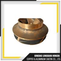 China CNC Machining Brass Impeller Precision Brass Turned Parts For Pumps wholesale