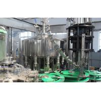 China 3-in-1 Hot Filling Line wholesale