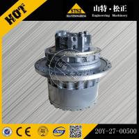 China Genuine excavator PC220-8 final drive ass'y 206-27-00422, Komatsu excavator parts wholesale