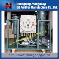 China 3000LPH Turbine Oil Purification Plant, Vacuum Oil Purifier Machine Water, Gas and Particu wholesale