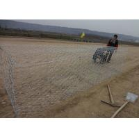 China Durable Gulafan Coated Gabion Wire Mesh , Rock Cages For Retaining Walls wholesale