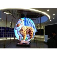 China P6 LED Sphere Display Soft Module Cylindrical Shaped CE ROHS Approved wholesale