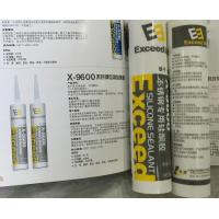 China Non - Toxic RTV Stainless Steel Silicone Sealant Wide Adhesion wholesale