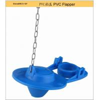 China PREMIUM UNIVERSAL TOILET PVC FLAPPER Fixing a running toilet means water savings wholesale