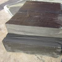 China Various Color Of Latex Reclaimed Rubber/ Recycled Tyre Crumb Rubber For Sale wholesale