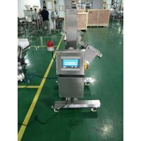 China Pharmaceutical Metal Detector For Tablet,Capsule Inspection wholesale