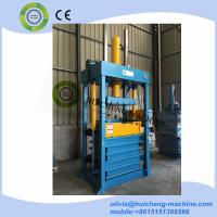 China hydraulic vertical lifting chamber used cloth and textile baling machine press compactor on sale