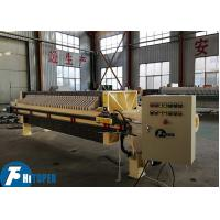 China PLC Controlled Automatic Membrane Filter Press , Wastewater Treatment Filter Press Unit on sale