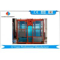 Buy cheap Three Drives Transmission  Passenger Hoist SC200/200Z With Cable Trolley 900 product