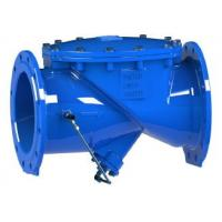 China RDCS Ductile Iron Swing Check Valve Hydraulic Cushion Double Flange Design wholesale