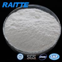 China High Purity Oil Field Chemicals 100 Mesh Anionic Polyacrylamide Fine Powder wholesale