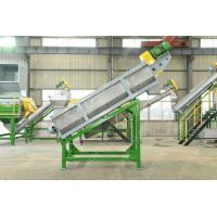 High Efficient Plastic Washing Recycling Machine With Multiple Hot Washing Tanks
