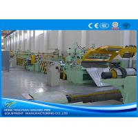 China Adjustable Size Carbon Steel Slitting Machine Welded 1600mm Material Width wholesale