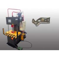 China Customized C Frame Hydraulic Press Machine for  Metal Parts Forming Press Fitting wholesale