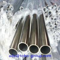 China 1.4462 / 2205 Duplex Stainless Steel Seamless Pipe and Tube ASTM A789 ASTM A790 wholesale