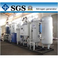 China Oil & Gas Extraction Energy Saving Membrane Nitrogen Generator 95%-99.99% Purity wholesale
