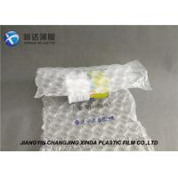 China Bubble Packaging Material Air Filled Film Roll Shockproof Air Filled Packaging Bags wholesale