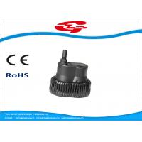 China Fountain / Submersible Aquarium Pump 13mm Outlet For  Hydroponic Systems wholesale