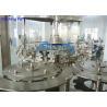 China PLC Control Bottled Drinking Soft Drink Production Line 220V 50Hz 0.7Mpa wholesale