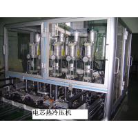 China car Battery Cell hot and cold Press Machine,,lituium polymer battery press equipments wholesale